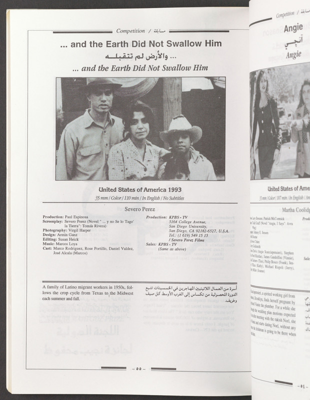 Listing for the screening of &quot;...and the earth did not swallow him&quot; at the Cairo International Film Festival. <br /><br /> Severo Perez Papers, Wittliff Collections, Texas State University.