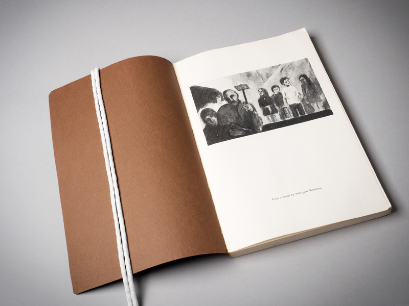 First edition of &quot;y no se lo trago la tierra,&quot; published in 1971. <br /><br /> Wittliff Collections, Texas State University.